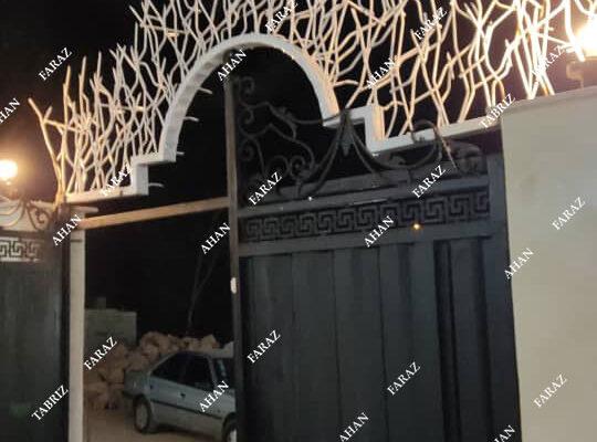 حفاظ شاخ گوزنی 04