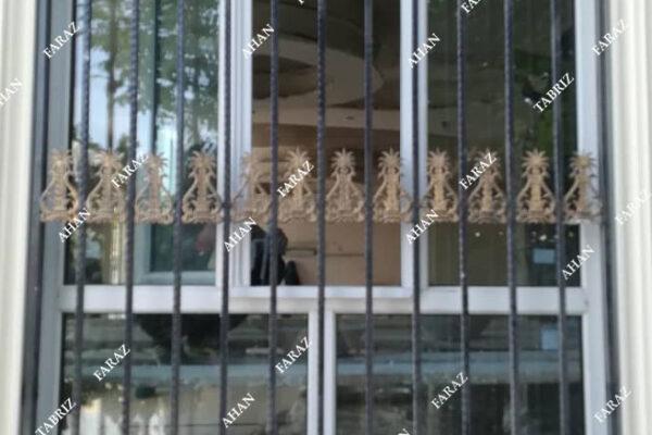 حفاظ پنجره کد 11